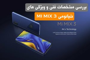 mi mix3